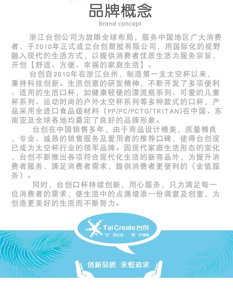 TC-魅影详情页_10