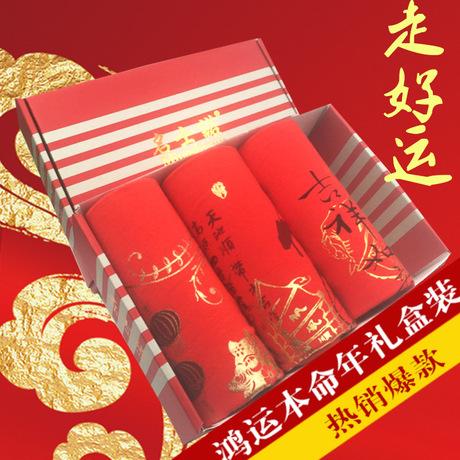 Năm nay quần lót nam to màu đỏ boxer cotton lợn năm là một bộ quà cưới lễ hội lợn