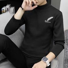 2019新款冬季高領男士長袖t恤中領批發潮流男裝衛衣加絨加厚上衣