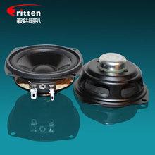 高品质3寸78mm全频扬声器8欧15w桌面音箱喇叭