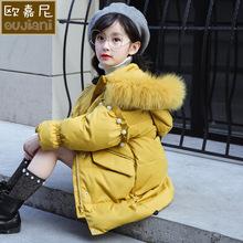 女童棉衣2018冬季新款中大童棉袄时髦连帽大毛领中长款加厚棉服潮
