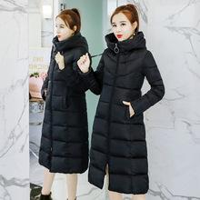 2018冬季新款女裝歐美羽絨棉服中長款女士棉衣修身加厚羽絨棉服