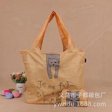 定制 創意環保卡通190滌綸布袋 尼龍防水手提式折疊購物袋 印logo