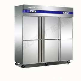 【格林斯达】星星E系商用高身冷冻柜4门双机双温冰箱6门双温雪柜