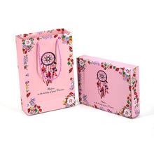 捕夢網專用禮品盒禮品袋 印刷定制禮品盒 禮品盒 瓦楞盒 購物禮盒