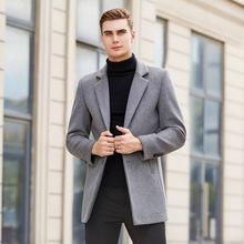 2018冬季新品毛呢外套男韓版潮流風衣中長款呢子大衣修身羊毛外衣