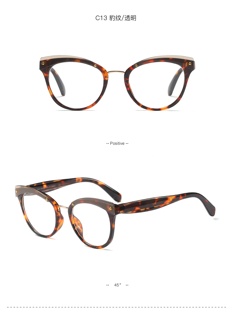 Alloy Vintage  glasses  (C1 wine red) NHFY0632-C1-wine-red