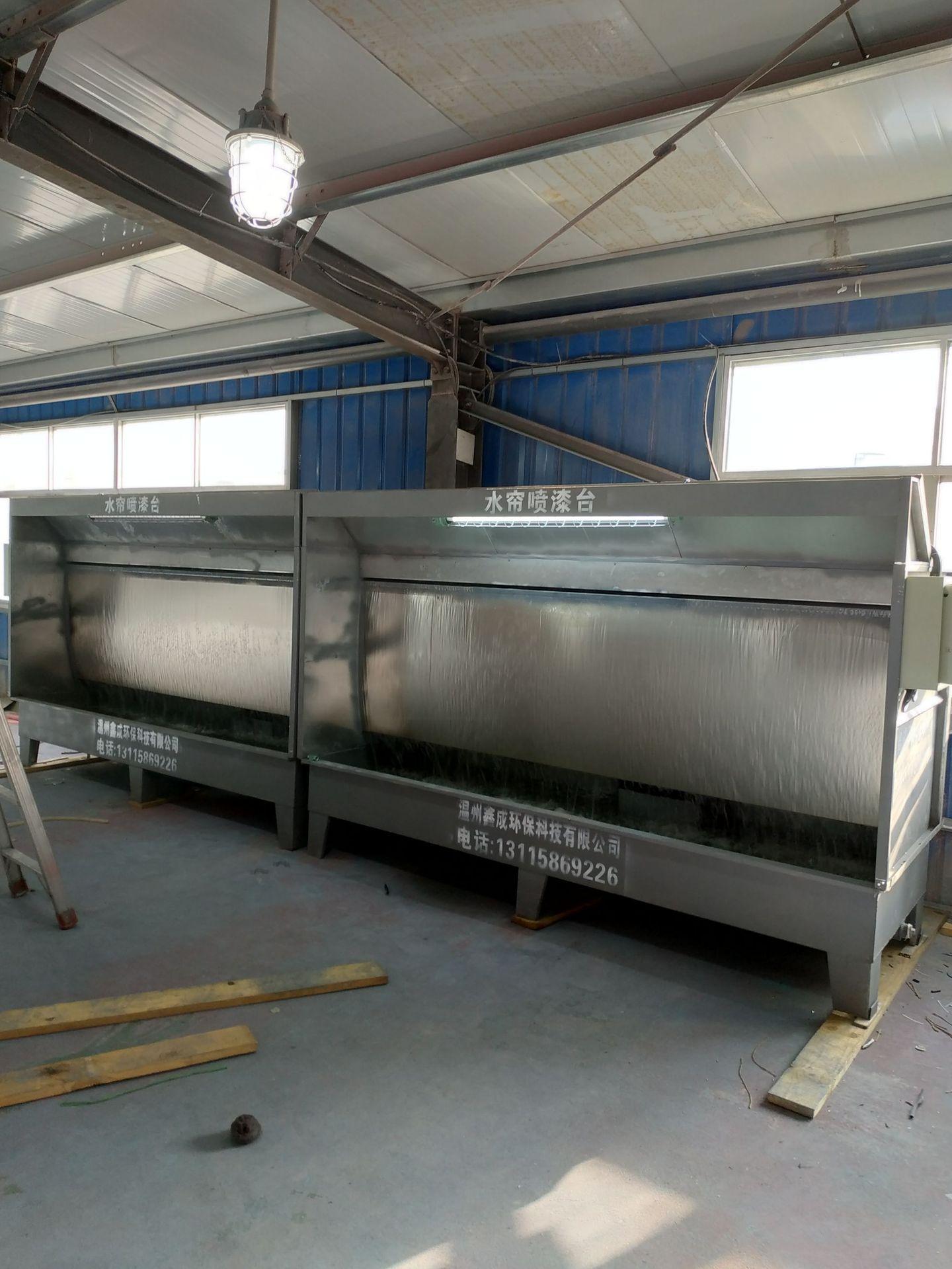厂家直销 批发 打磨 吸尘设备 水帘式喷台  不锈钢水帘柜 喷漆台