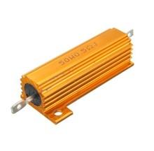 黃金鋁殼電阻 RX24 50W大功率電阻 老化負載音響 LED金屬汽車電阻