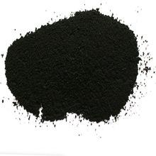 供应福悦各种粒径的煤质柱状活性炭(双层包装)