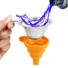 3D打印机配件 3D光固化耗材过滤漏斗组合 光敏树脂回收好帮手 SLA