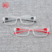 老花镜欧美时尚款超轻舒适地摊201894跑江湖男女眼镜厂家批发