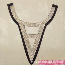 精品熱銷新款長三角鏤空燙鉆衣領 時尚精美手工衣領 廠家直銷