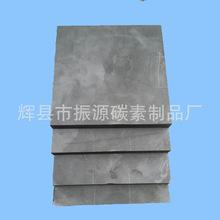 厂家供应耐高温石墨板 高纯石墨块  抗酸、碱腐蚀