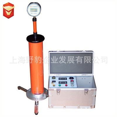 厂家直销ZGF2000-120kv/5mA直流高压发生器 高压直流发生器