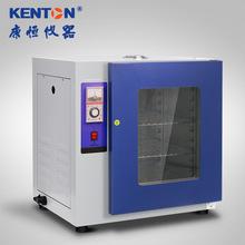 电热恒温培养箱303 小型实验室微生物霉菌培养箱生化培养箱恒温箱