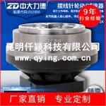ZD中大 220RV摆线针轮减速机 机器人机械手关节减速器 定制