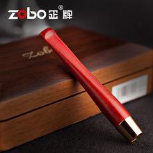ZOBO正牌烟嘴 正品 红檀木 三重过滤烟嘴 拉杆可清洗型 循环