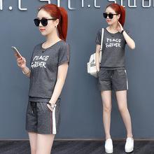 運動套裝女2018夏季時尚新款休閑兩件套韓版氣質時髦運動衣服短褲