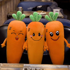 Creative new ion carrot plush toy pillow vegetable doll doll by birthday gift