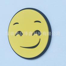 PVC滴膠笑臉 表情貼 定制各種款式創意PVC軟膠表情個性手機貼