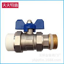 供应铜球铜杆地暖进回水阀 PPR外丝活接铜球阀 地暖分水器阀门
