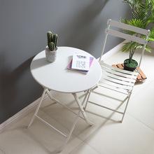 北歐簡約ins多用折疊桌休閑簡易家用小圓桌咖啡廳奶茶店方形餐桌