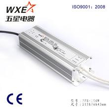 五星5FS-150-12 12V12.5A单组输出防水型开关电源