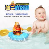 龙祥玩具熊出没划船皮划艇615-6图片