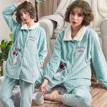 冬季韩版加厚法兰绒月子服加长款开衫绣花小狗产后孕妇哺乳衣批发