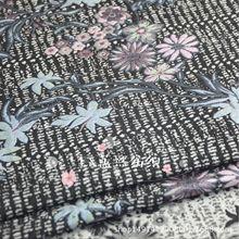 直銷梭織高端提花布適用于女裝童裝外套連衣裙立體浮雕刺繡面料