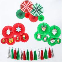 圣诞纸扇花店铺商店装饰挂饰 吊饰 新年年会圣诞节布置装扮用品