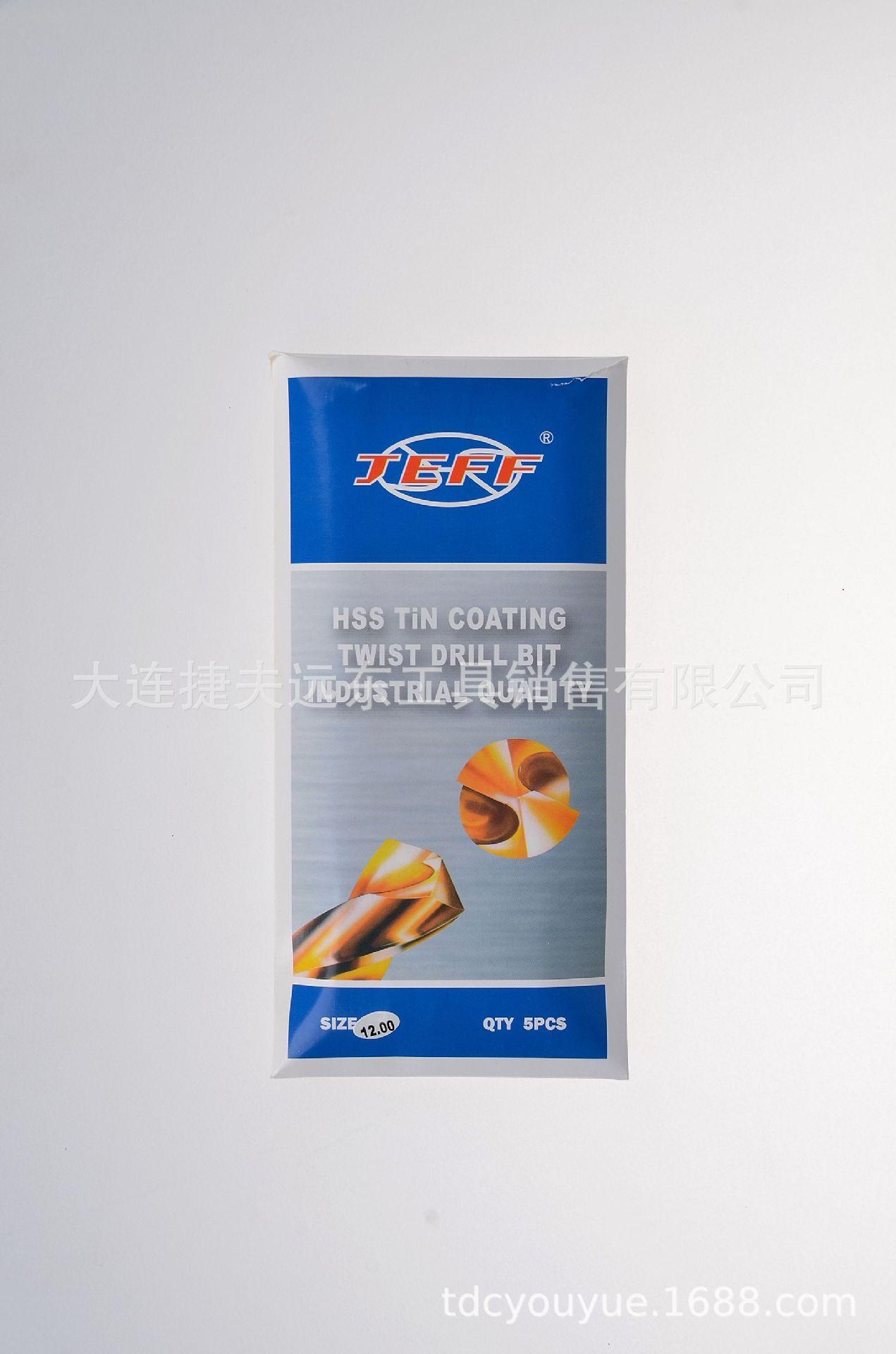 【JEFF/捷夫】TiN涂层高速钢麻花钻8.1-9.0【模具钢专用】