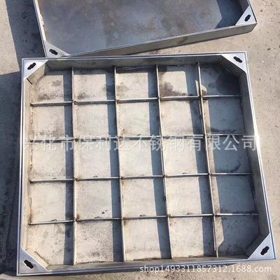 定制不锈钢井盖 镀锌喷漆井盖 304隐形雨水装饰井盖 排水沟盖板