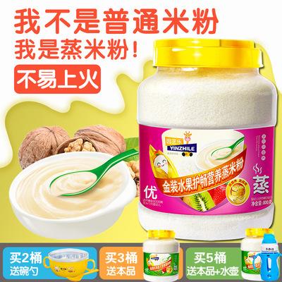 供应婴幼儿米粉 特惠装800g营养蒸米粉 10种配方 婴儿辅食批发