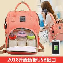 妈咪包新款升级多功能尿布包双肩手提妈咪包大容量亚马逊跨境热卖