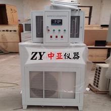 標準養護室全自動控溫控濕設備全自動恒溫恒濕設備標準標養室