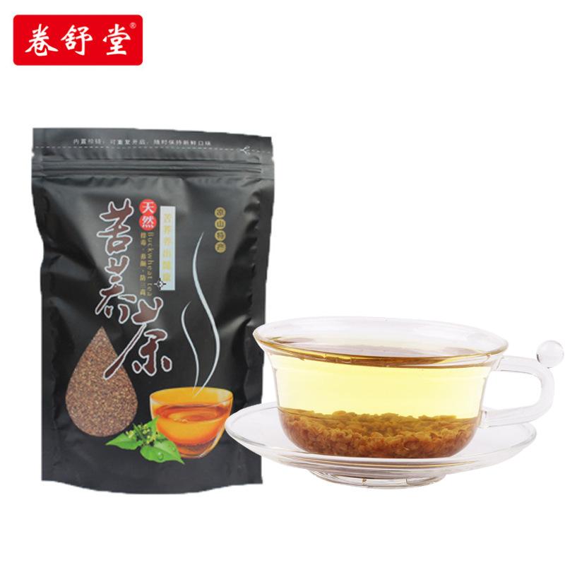 产地货源四川凉山黑苦荞麦茶 全胚芽苦荞茶 批发500g/袋袋装茶叶