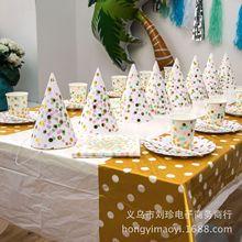 厂家批发节日婚礼派对餐具 一次性纸盘纸杯套装 烫金纸质生日拉旗