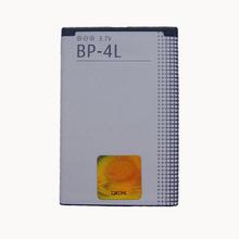 厂家直销BP-4L适用诺基亚E63 E71 N97 E72手机电池 A品大容量电池