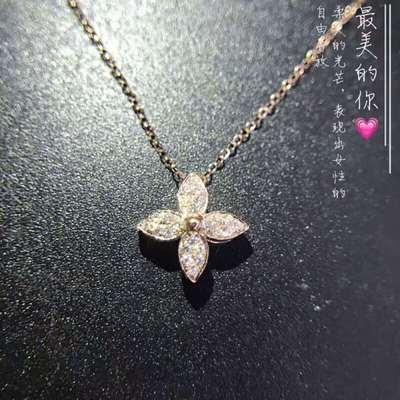 经典四叶草项链 18K金天然钻石项链 钻石批发 实体珠宝工厂