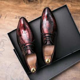 时尚尖头皮鞋男韩版青年商务休闲正装婚鞋英伦发型师漆皮亮皮男鞋