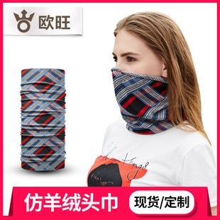 American sports riding cashmere turban custom seamless multifunctional magic turban scarf bandana