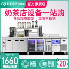 乐创奶茶工作台冷藏不锈钢水吧台操作台咖啡店厨房商用设备冰柜