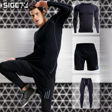 New sports suit men's long-sleeved workout clothes tight-fitting quick-drying pro clothing training sweating running clothes suit autumn