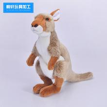 卡通亲子布娃娃可爱玩偶 袋鼠毛绒玩具 儿童节日礼物 量大从优