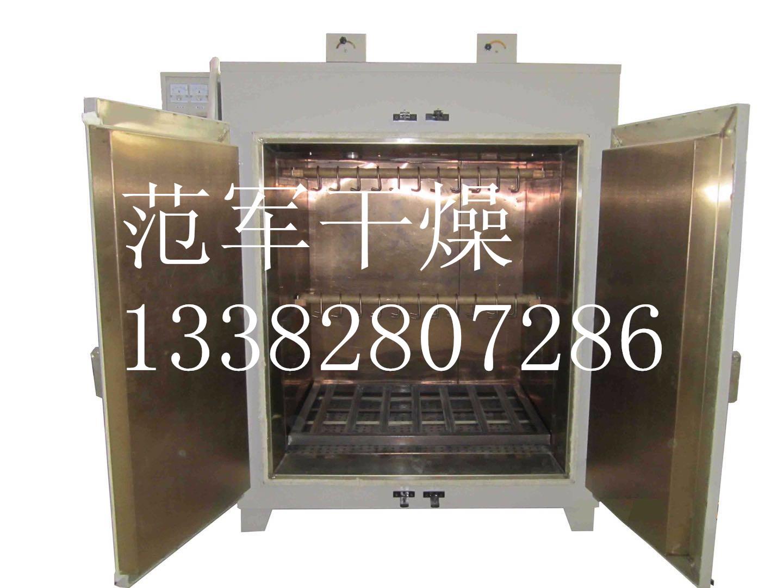 工业烤箱_食品烘箱_工业/塑料烤箱,制药/食品烘箱