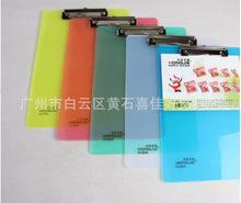 紅杰A4多彩透明軟膠寫字板H904板夾 夾板 票據夾 抄寫板 不易碎