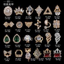 高端鋯石美甲飾品DIY指甲配件新娘裝飾飾品鉆甲油膠套裝鍍真金