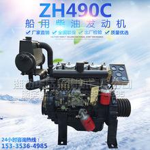 潍坊潍柴ZH490C船用柴油机38KW 船用挂机带海淡水热?#25442;?#22120;皮带轮